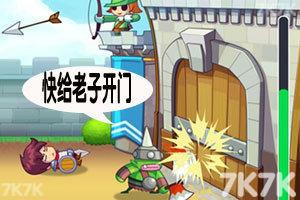 《皇城防御者无敌版》游戏画面3