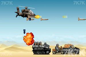 《武装直升机》游戏画面2