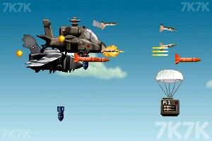 《武装直升机》游戏画面1