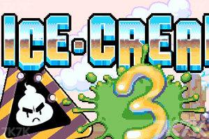 《冰淇凌壞蛋3》游戲畫面2
