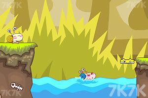 《蜗牛情侣大冒险》游戏画面4