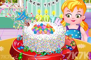 《新年美味蛋糕》游戏画面1