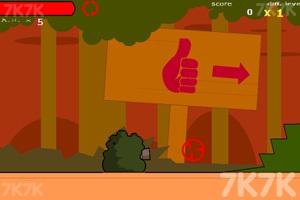 《疯狂射击3》游戏画面3