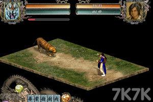 《金庸群侠传2正式版1.0》游戏画面10