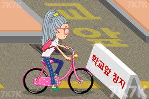 《美眉骑车上学》游戏画面1