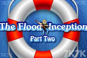 《洪水来了2》游戏画面1