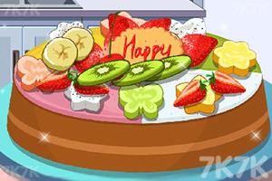 《七彩水果生日蛋糕》游戏画面4