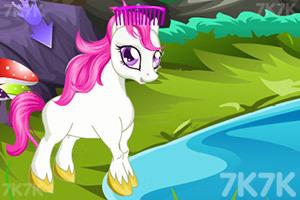 《可爱的小马护理》游戏画面3