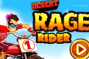 《沙漠摩托狂飙》游戏画面1