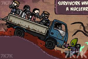 《末日幸存者2》截图1