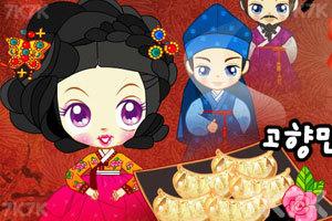 《阿sue做黄金饺》游戏画面1
