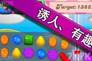 《糖果粉碎传奇电脑版》游戏画面3