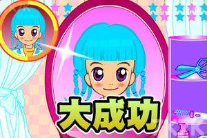 《网络爱情魔发师》游戏画面1