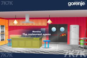 《厨房配菜员》游戏画面1