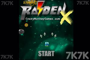 《雷电战机X》游戏画面1