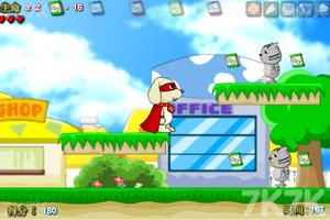 《超级狗狗中文版》游戏画面4