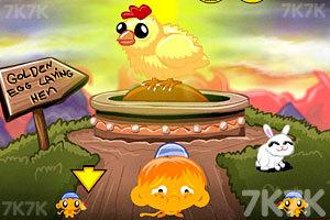 《逗小猴开心复活节版》游戏画面3