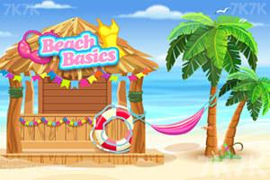 《沙滩购物节》游戏画面2