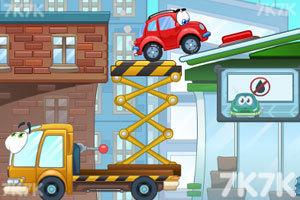 《小汽车总动员3选关版》游戏画面1