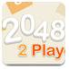 2048雙人版