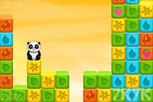 《熊猫找妈妈》截图1