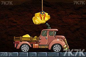 《采矿运输车》游戏画面5
