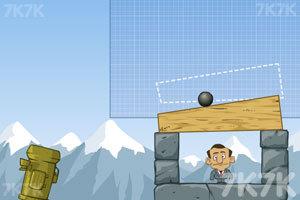《保护老板升级版》游戏画面5
