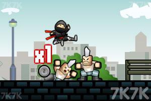 《忍者学院》游戏画面2