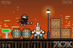 《忍者学院》游戏画面1