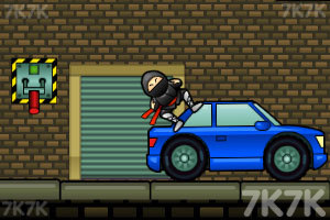 《忍者学院》游戏画面7