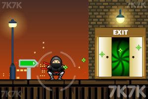 《忍者学院》游戏画面3