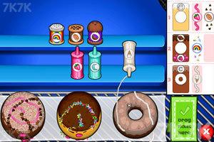 《老爹甜甜圈店》截图3