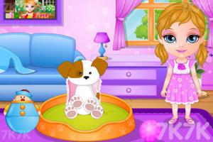 《宝贝照顾狗狗》游戏画面3