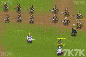《皇族守卫军》游戏画面1
