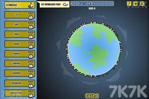 《蜜蜂国度》游戏画面1