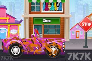 《完美洗车》游戏画面1