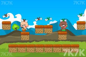 《食人族兄妹》游戏画面1
