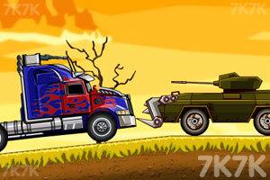 《擎天柱战坦克》游戏画面1