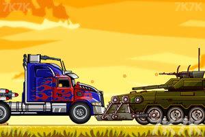 《擎天柱战坦克》游戏画面4
