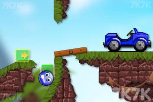 《蓝色小球》游戏画面2