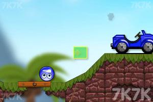 《蓝色小球》游戏画面3