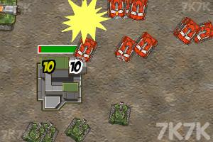 《坦克争霸》游戏画面1