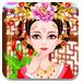 中國風美公主