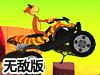 猴子的特技赛车无敌版