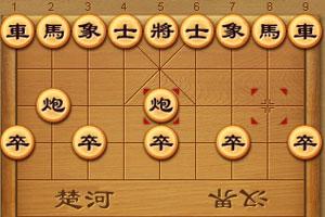 《中国象棋H5版》游戏画面1