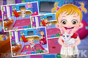 《可爱宝贝学画画》游戏画面2