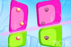 《贝壳女王》游戏画面3