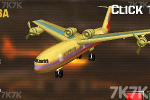 《飞机停机坪》游戏画面1