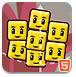 hv599手机版,m.hv599.com鸿运国际手机版,鸿运国际最新网址_拯救小方块