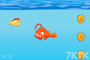 《小黄鱼历险记》游戏画面2